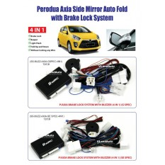 P/AXIA BRAKE LOCK SYSTEM WITH BUZZER (4 IN 1) (G SPEC)